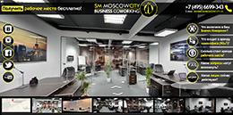 moscowcity_3D